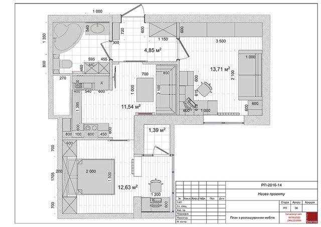 06 План з розташуванням меблів
