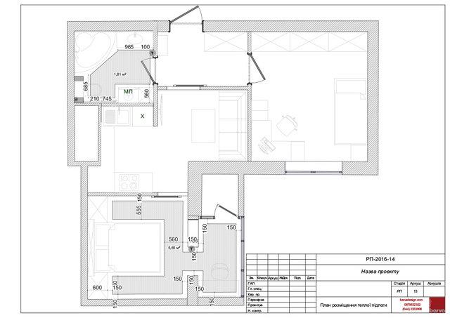 13 План розміщення теплої підлоги