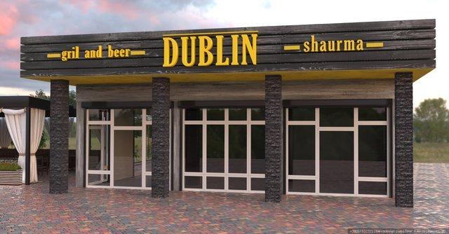 "Дизайн пабу ""Dublin"" в м.Бровари"