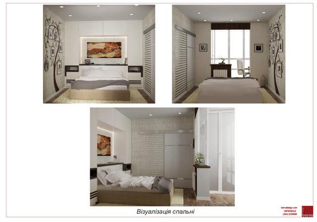 23 3D Візуалізація спальні