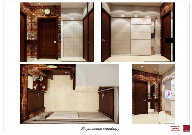25 3D Візуалізація коридору