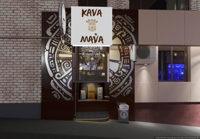 """Дизайн МАФу """"MavaKava"""""""