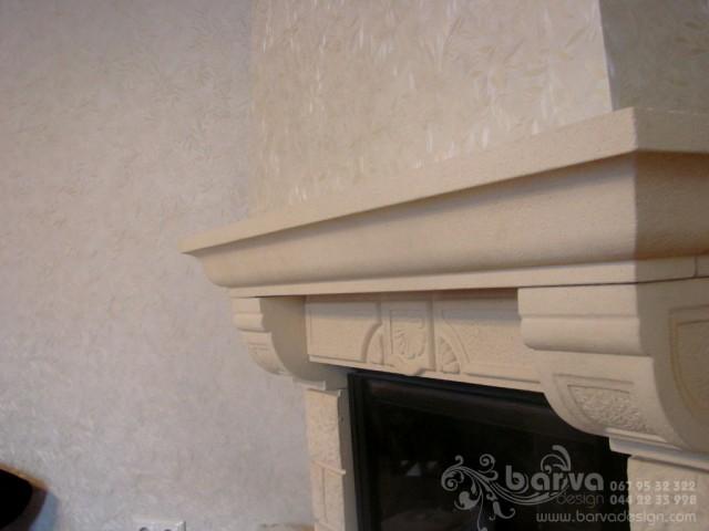 Ремонт котеджу с.Горбовичі. Фото каміну в вітальні після ремонту