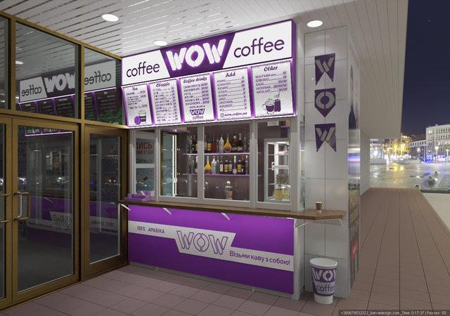 Дизайн другої кав'ярні WOWkava