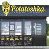 """Дизайн МАФу """"Potatoshka"""". Перший варіант"""