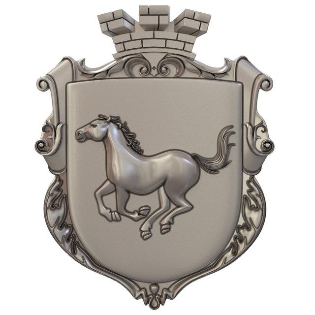 герб Гуляй Поля
