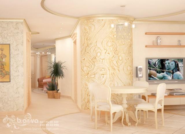 Дизайн 4-квартири в Ярославському провулку. Дизайн кухні-вітальні