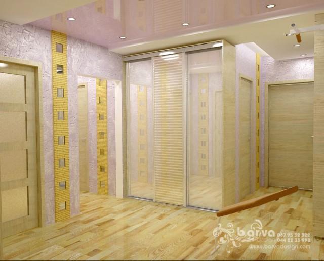 """Дизайн холла в квартире по ул.Лаврухина. """"Полосатый"""" интерьер"""