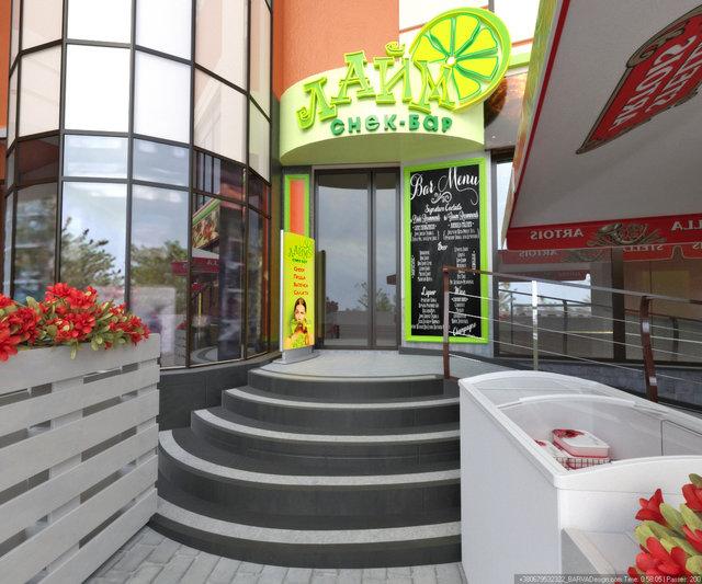 Дизайн літнього майданчику кафе. Дизайн вивіски і логотипу