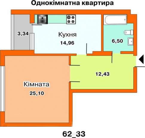 Варіант квартири, що був наданий замовнику ріелтором