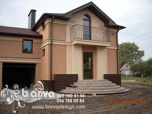 Будинок в Новоселівці